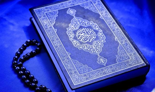 Al Quran download pdf – কোরান শরীফ (ডাউনলোড করুন)