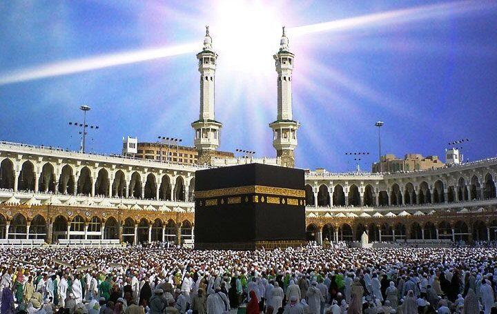 Islam (ইসলাম ধর্ম)