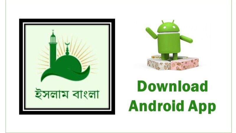 Islam Bangla App Download for Android
